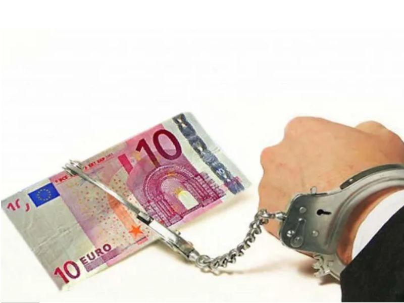 cargas financieras